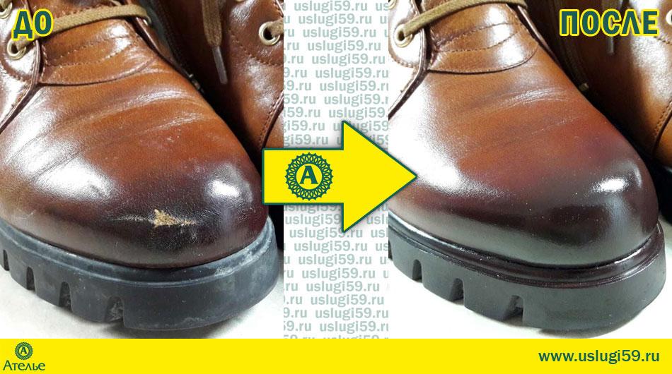реставрация обуви в домашних условиях презент, многие
